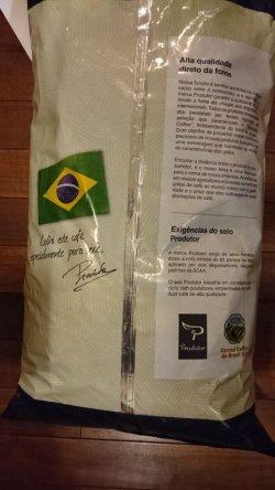 画像1: ブラジル マカウバ・デ・シーマ農園 200g