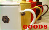 コーヒータイムを楽しくするグッズ